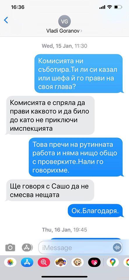 Васил Божков подгрява грандиозния скандал: Пусна чат с Влади Горанов 1